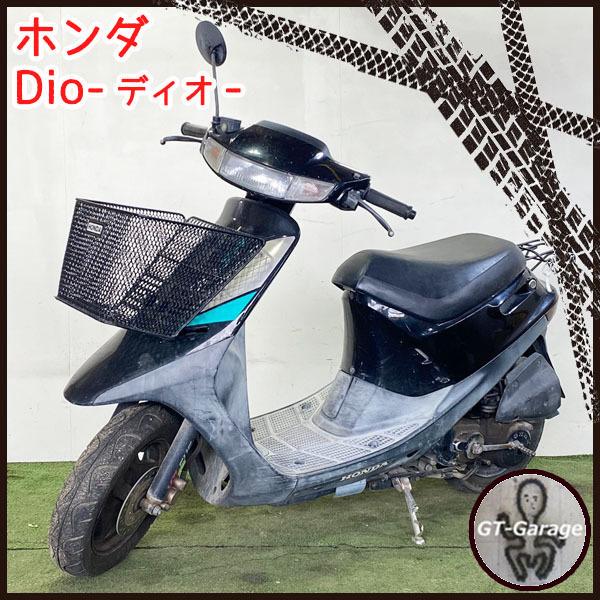 「G3584 ホンダ Dio-ディオ- 50cc ■カギあり ■譲渡証発行【走行:2984km】【ジャンク】AF25 HONDA」の画像1
