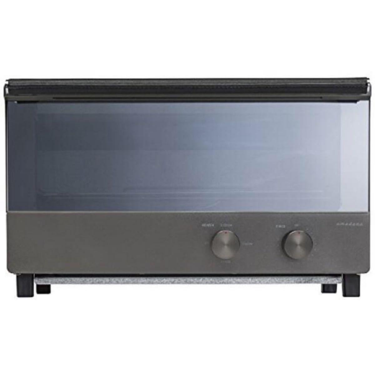 アマダナ オーブントースター(ヨコ型) シルバー ATT-W21S