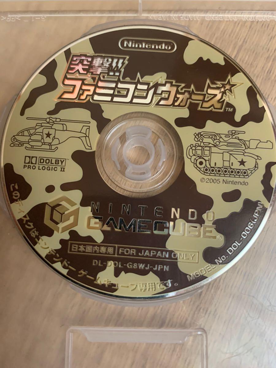 ゲームキューブソフト