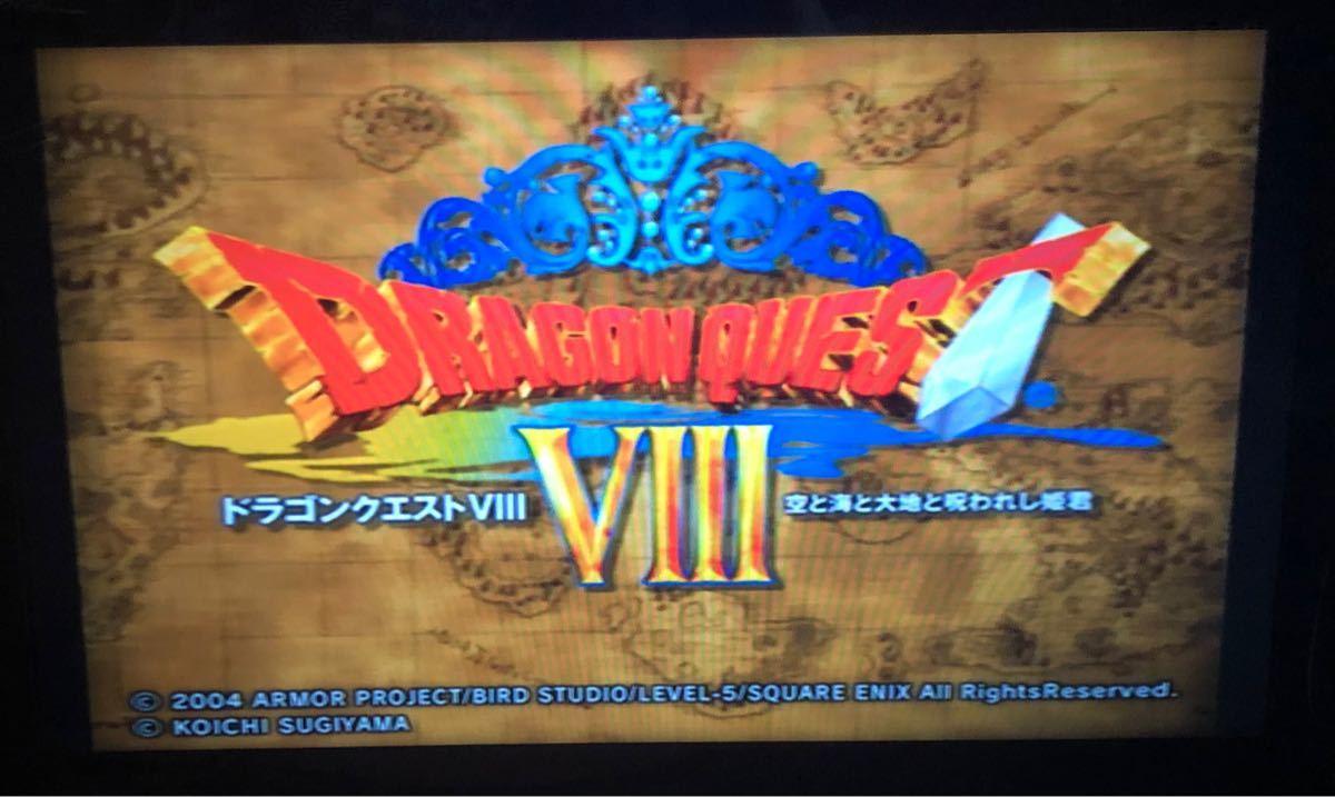 プレイステーション2  PS2  PlayStation2