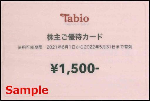 ◆05-01◆タビオ 株主優待券(ご優待カード 1500円券) 1枚◆_画像1