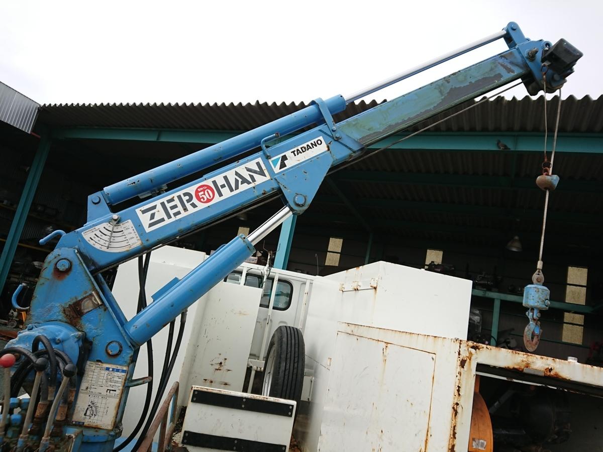 211305 タダノ TADANO ZAROHAN 50 3段クレーン TM-05E-1-102_画像2
