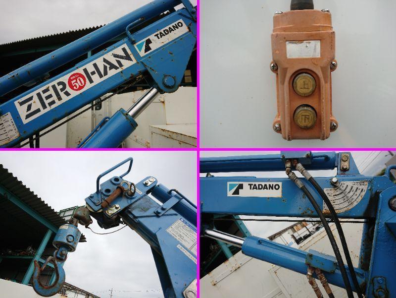 211305 タダノ TADANO ZAROHAN 50 3段クレーン TM-05E-1-102_画像10