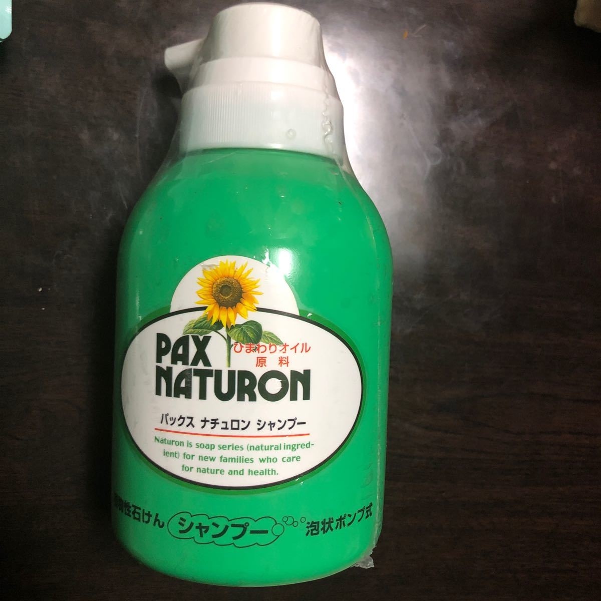 パックスナチュロン 太陽油脂 詰め替え用 泡状ポンプ シャンプー  リンス 送料無料