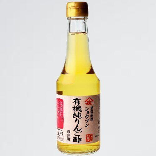 新品 未使用 有機純りんご酢 庄分酢 8-AQ 300ml_画像1