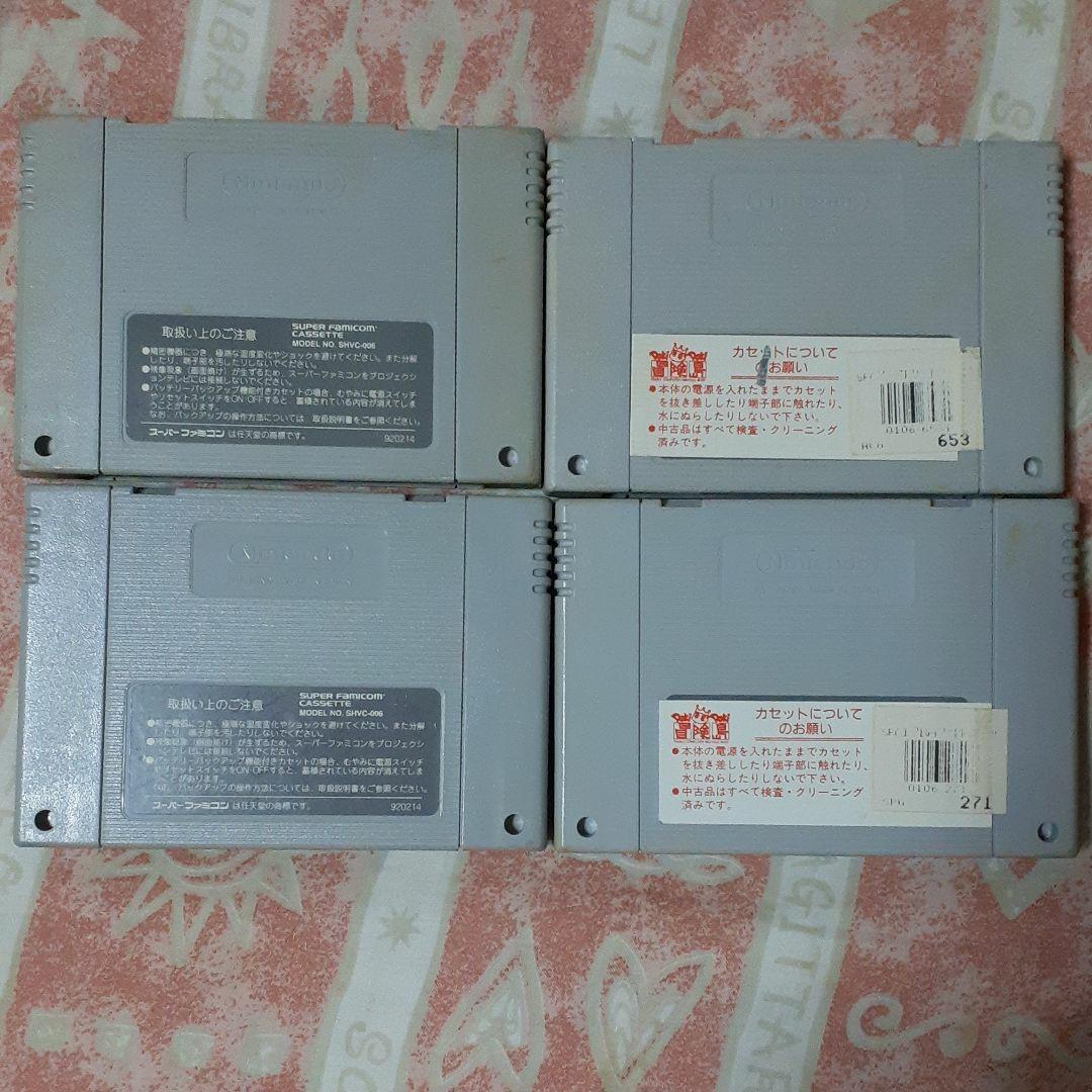 SFC スーパーファミコンソフト スーパーストリートファイターⅡ 他 4個セット売り