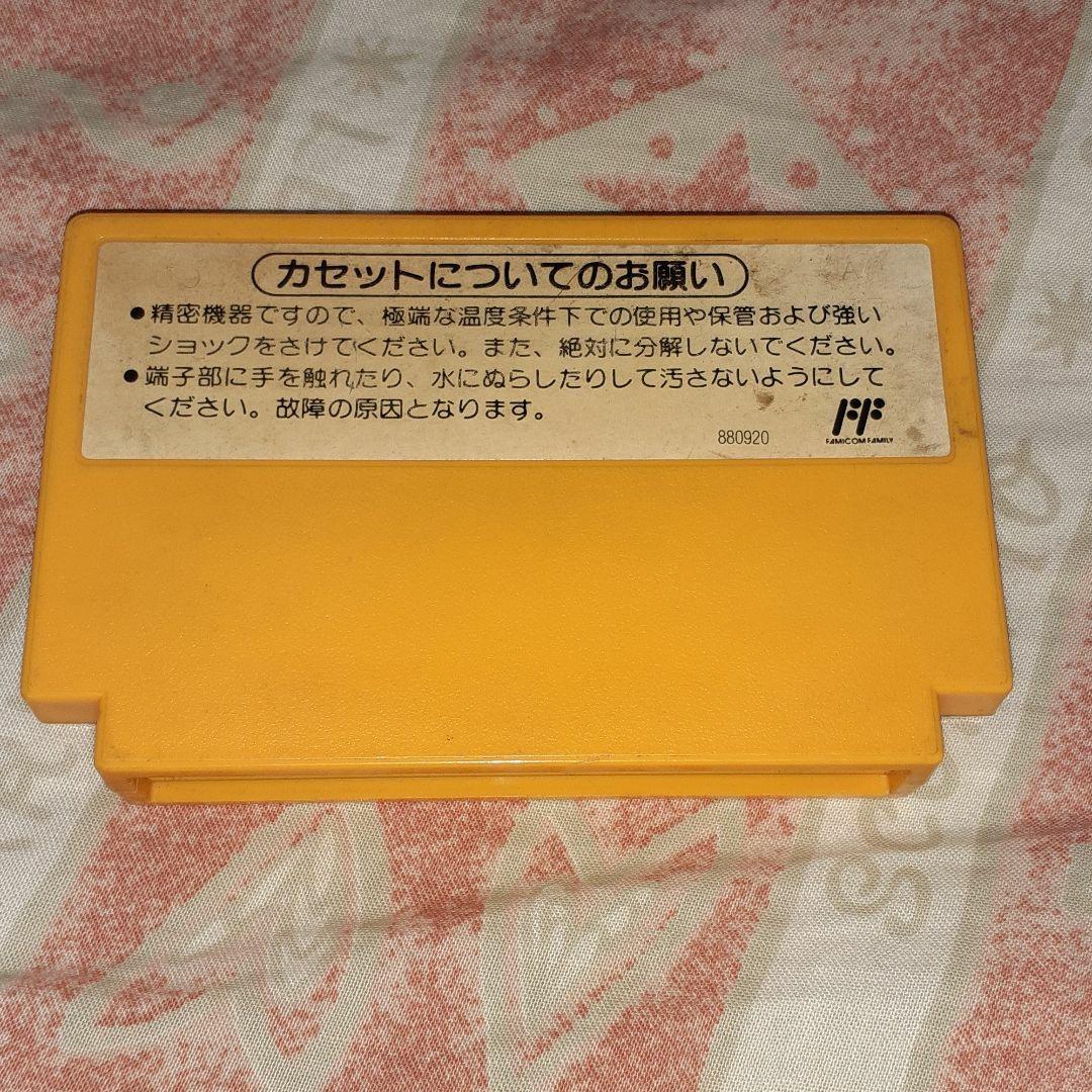 ファミコンソフト スーパーマリオブラザーズ3  (1)