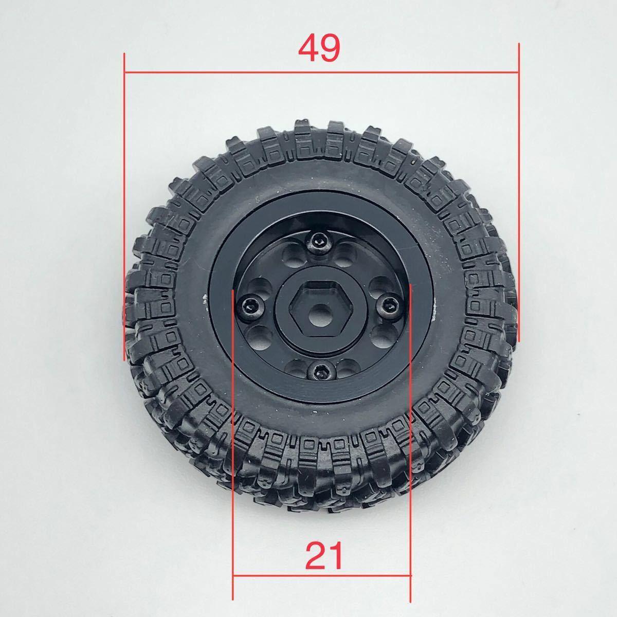 新品未開封 アルミ製 ビードロック ホイール ミニッツ 4x4 変換ハブ セット