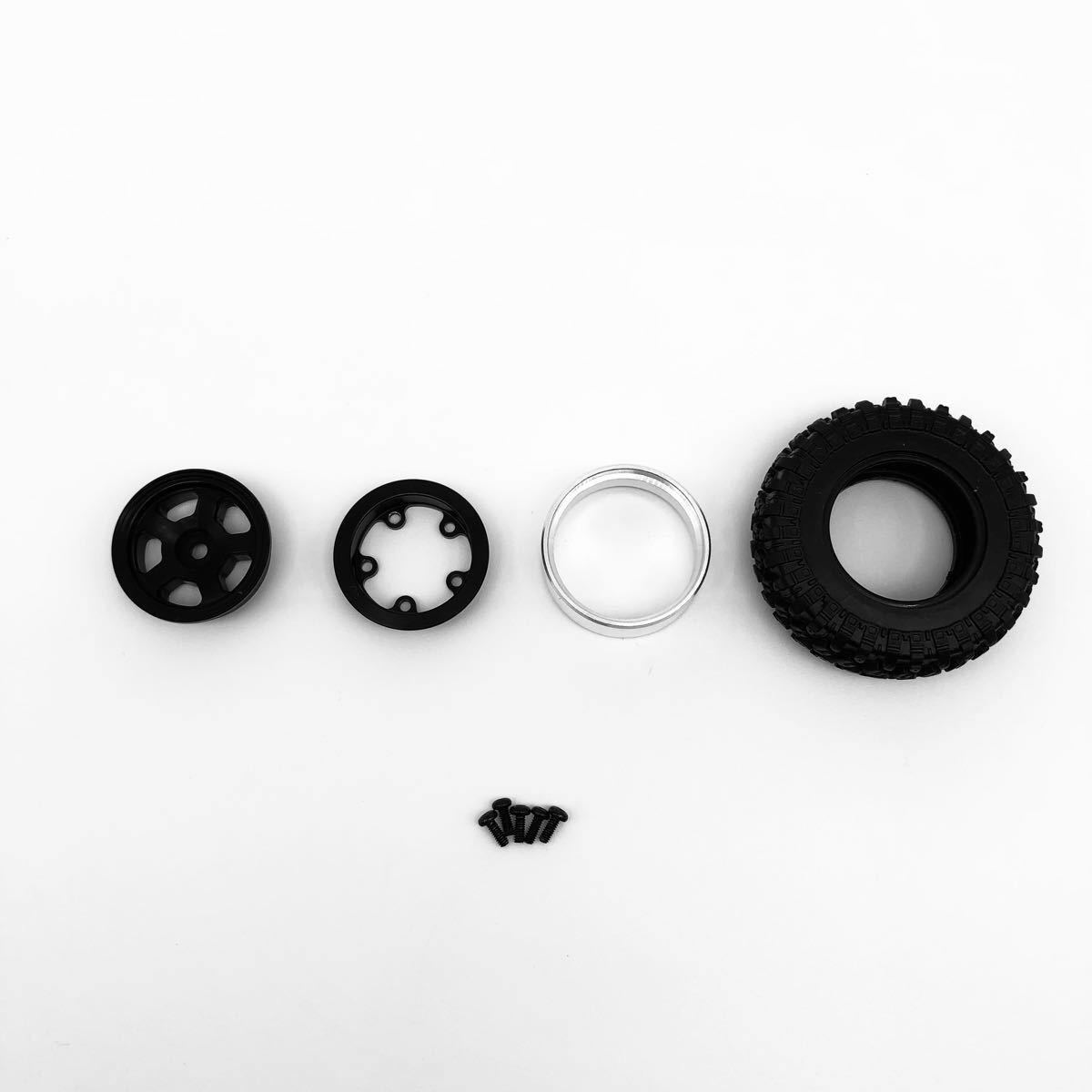 新品未開封 アルミ製 ビードロック ホイール ミニッツ 4x4 変換ハブ セット 4×4