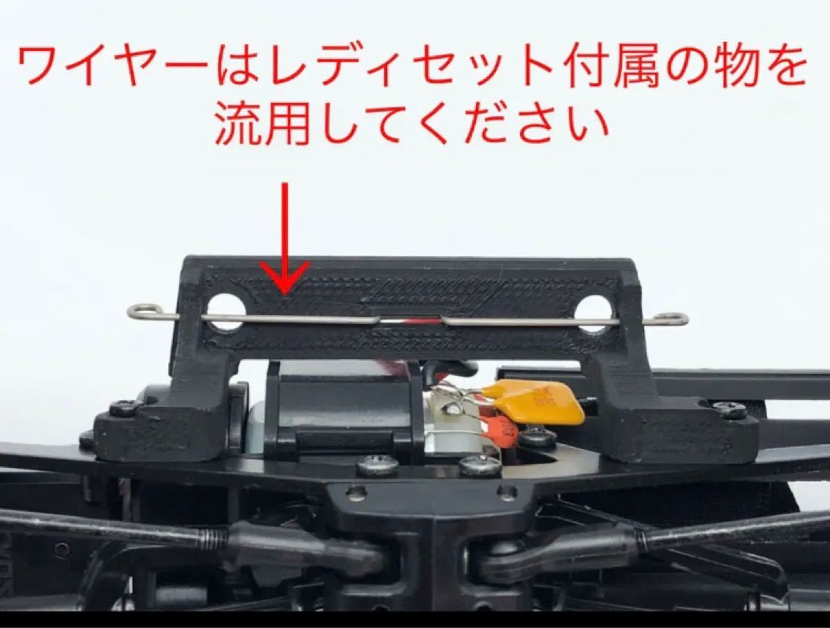 ABS製 ミニッツ 4x4 ジープ用 10mmリフトアップパーツセット 4×4