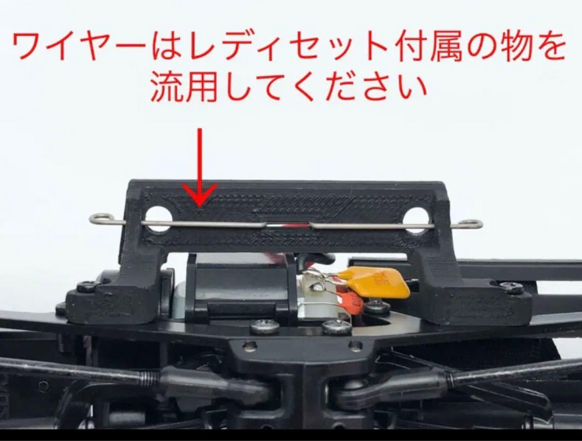 ABS製 ミニッツ 4x4 4ランナー用 10mmリフトアップパーツセット 4×4