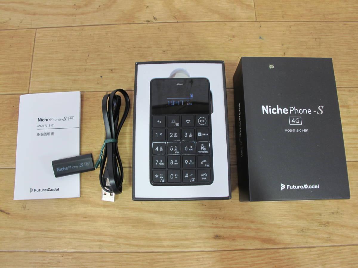 ◎ジャンク フューチャーモデル㈱ NichePhone-S/ニッチフォンS MOB-N18-01-BK ブラック 4G 通電のみ動確 SIMフリー携帯電話 @送料520円_画像1