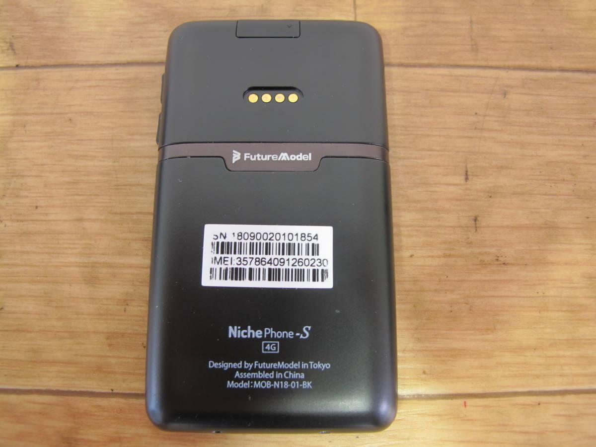 ◎ジャンク フューチャーモデル㈱ NichePhone-S/ニッチフォンS MOB-N18-01-BK ブラック 4G 通電のみ動確 SIMフリー携帯電話 @送料520円_画像5