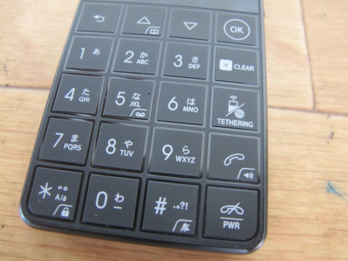 ◎ジャンク フューチャーモデル㈱ NichePhone-S/ニッチフォンS MOB-N18-01-BK ブラック 4G 通電のみ動確 SIMフリー携帯電話 @送料520円_画像4