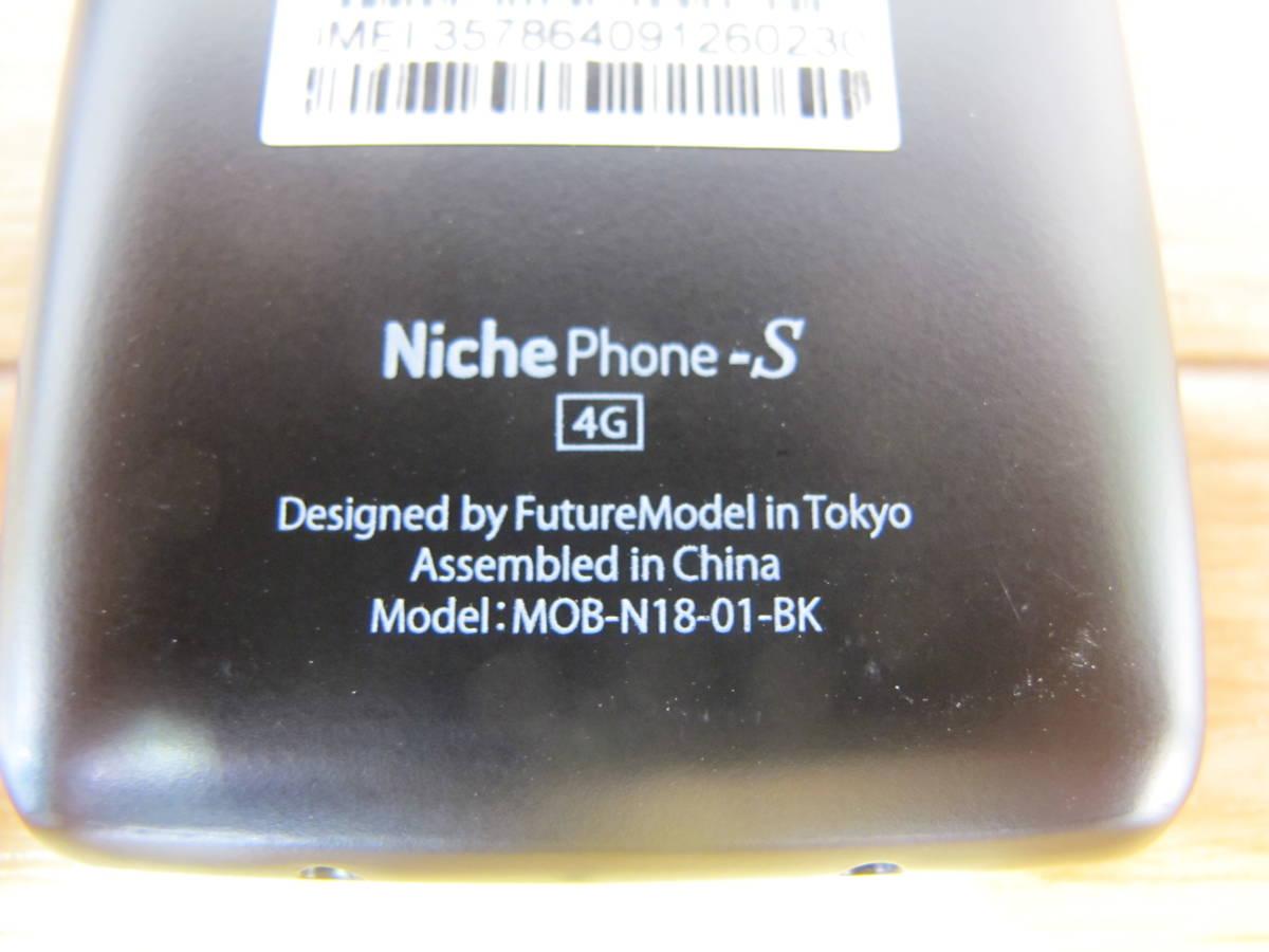 ◎ジャンク フューチャーモデル㈱ NichePhone-S/ニッチフォンS MOB-N18-01-BK ブラック 4G 通電のみ動確 SIMフリー携帯電話 @送料520円_画像6