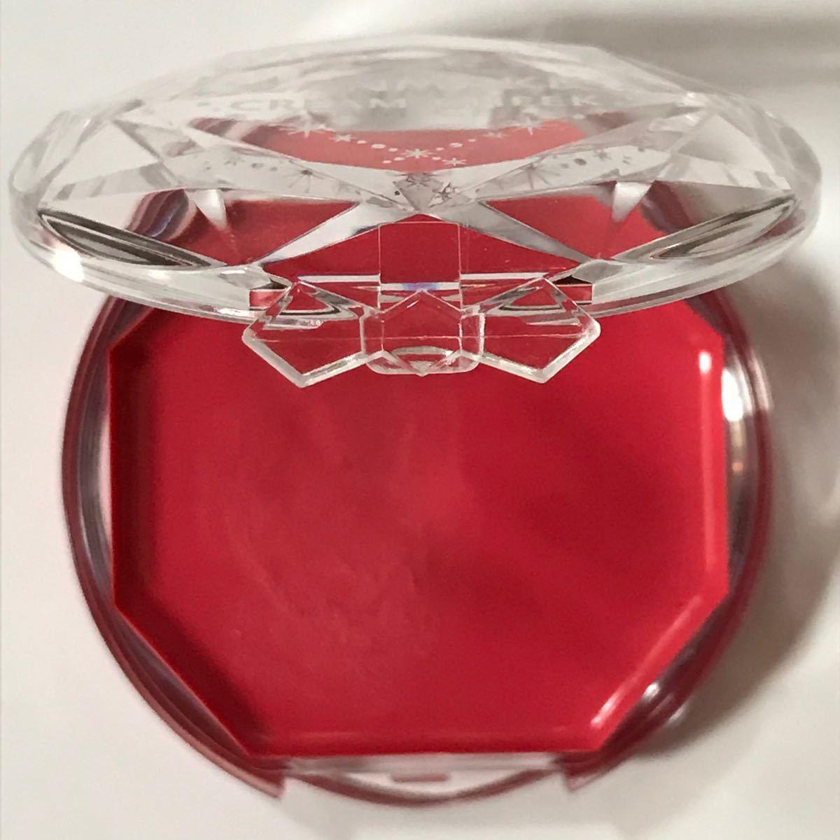 キャンメイク クリームチーク 14 ブルベに最適 ほお紅 チークカラー 血色◎