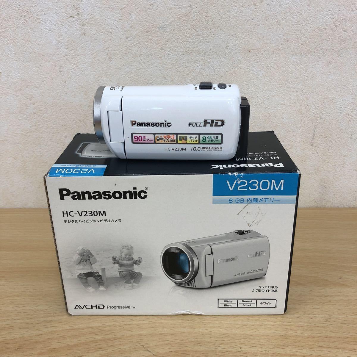 1円~ 展示品 Panasonic HC-V230M ビデオカメラ 14年製 パナソニック ホワイト デジタル