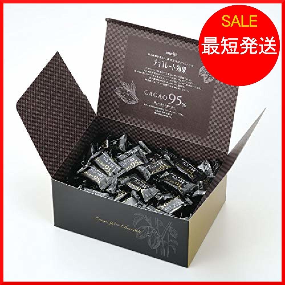明治 チョコレート効果カカオ95%大容量ボックス 800g_画像3