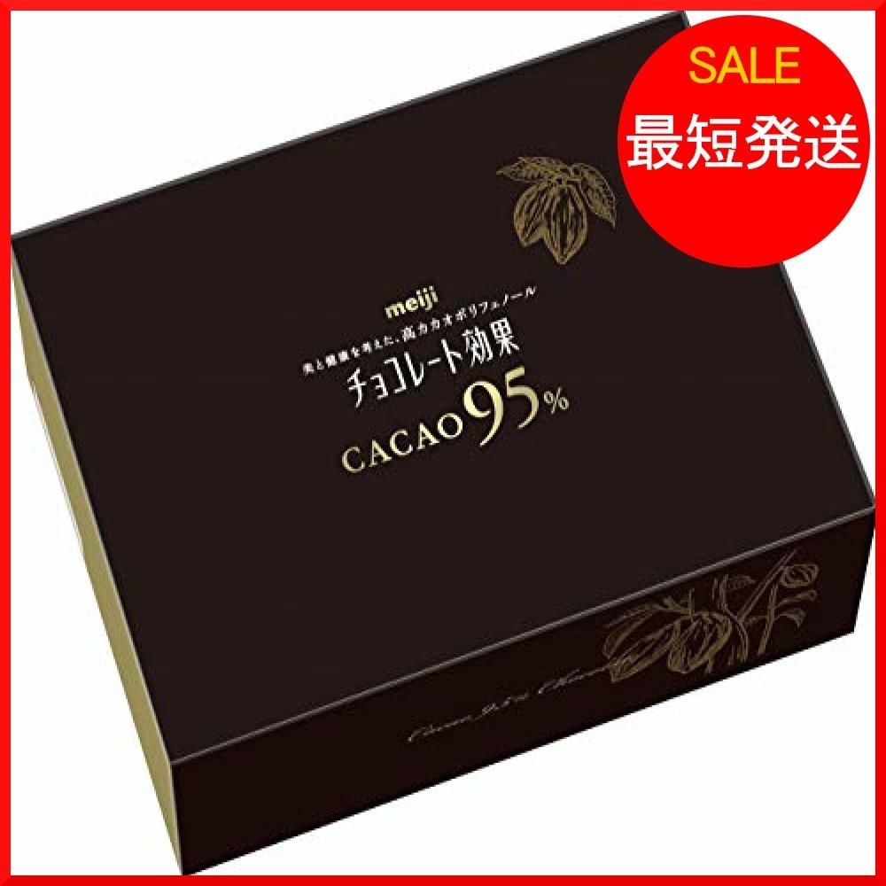 明治 チョコレート効果カカオ95%大容量ボックス 800g_画像1