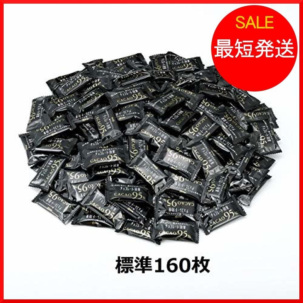 明治 チョコレート効果カカオ95%大容量ボックス 800g_画像4