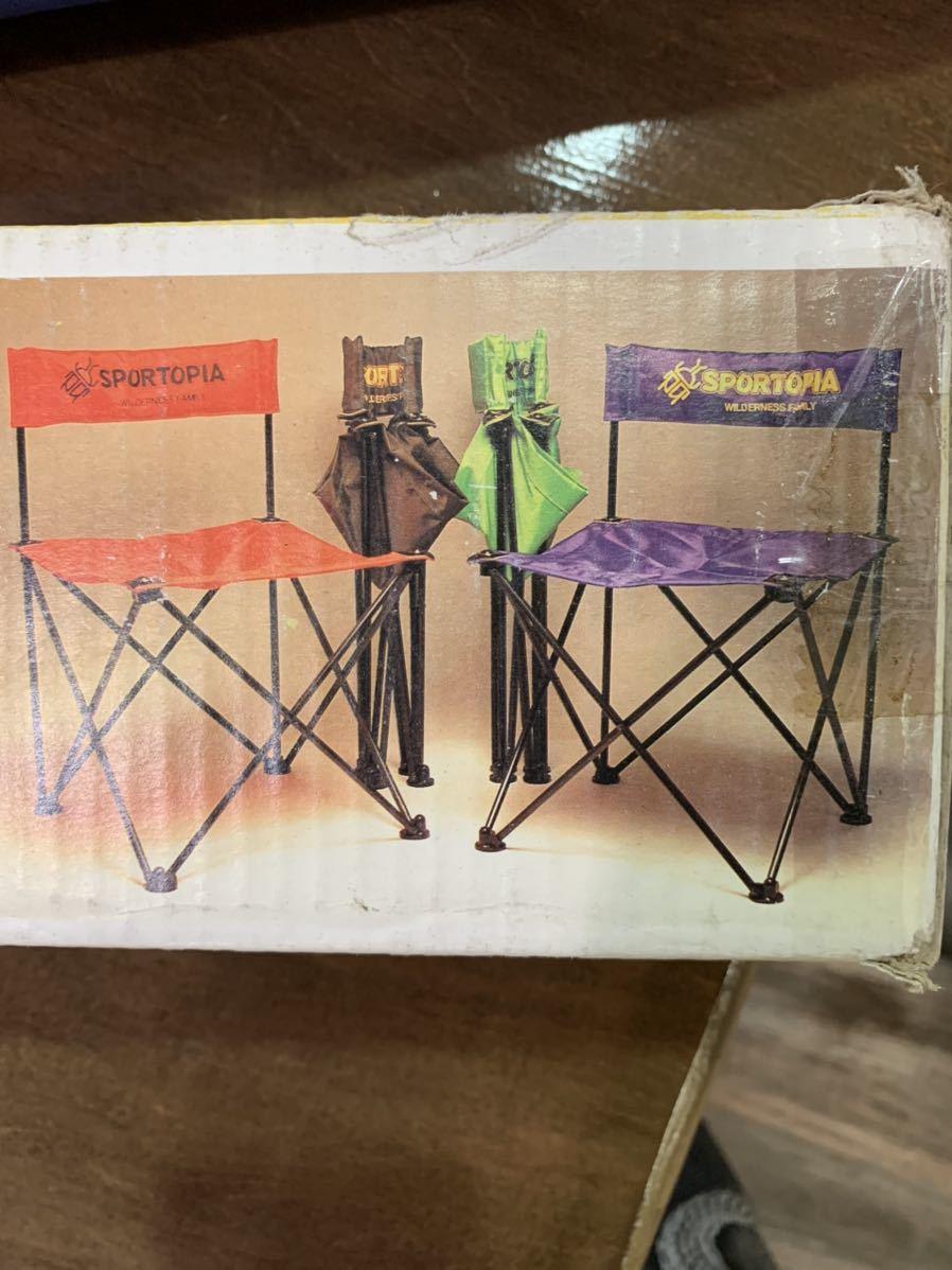 [GOLDWIN] コンパクトチェア SPORTOPIA アウトドアチェア / ゴールドウィン 椅子 キャンプ 釣り バーベキュー 折りたたみ椅子
