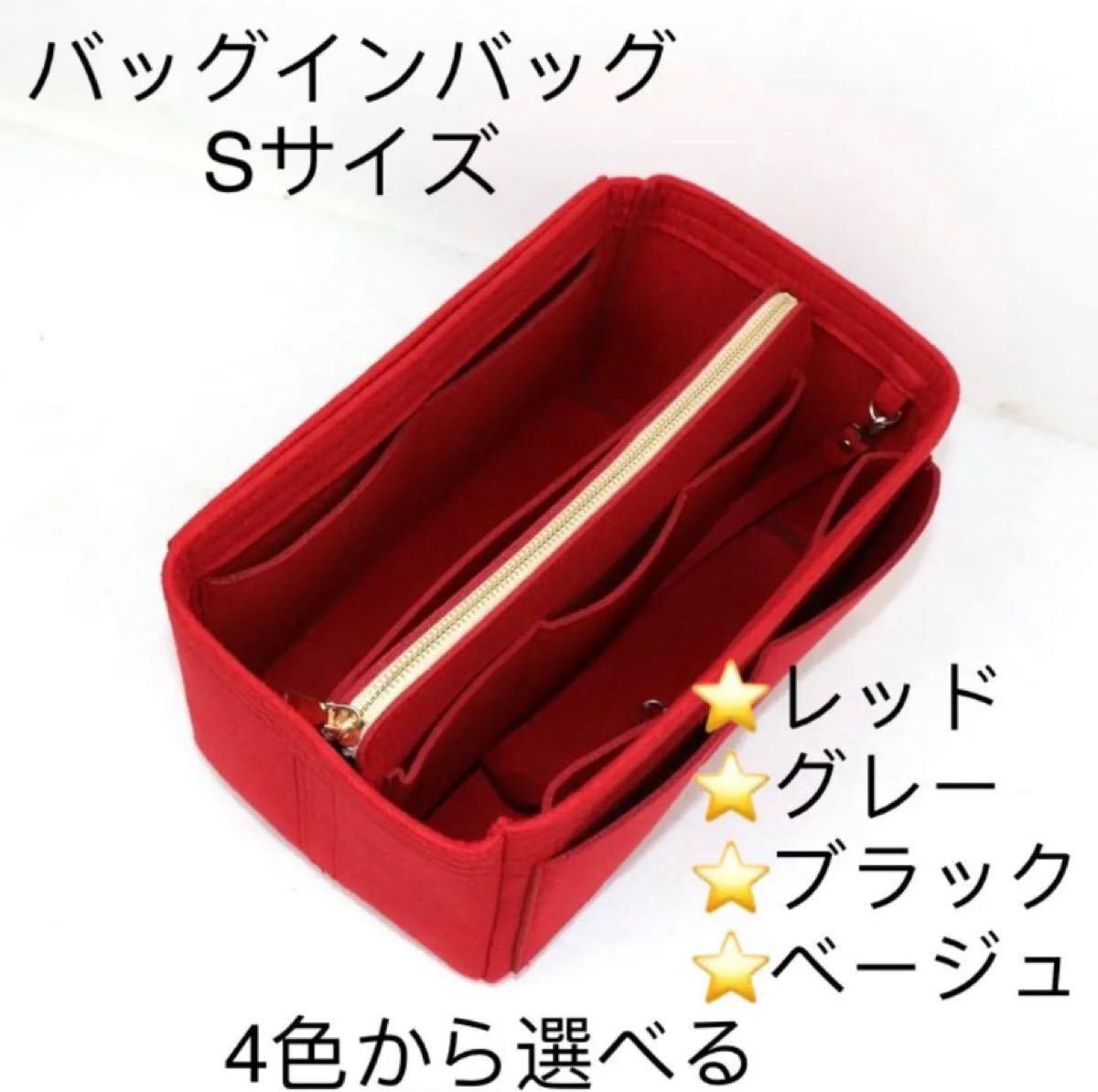 バッグインバッグ インナーバッグ 収納バッグ 化粧ポーチ