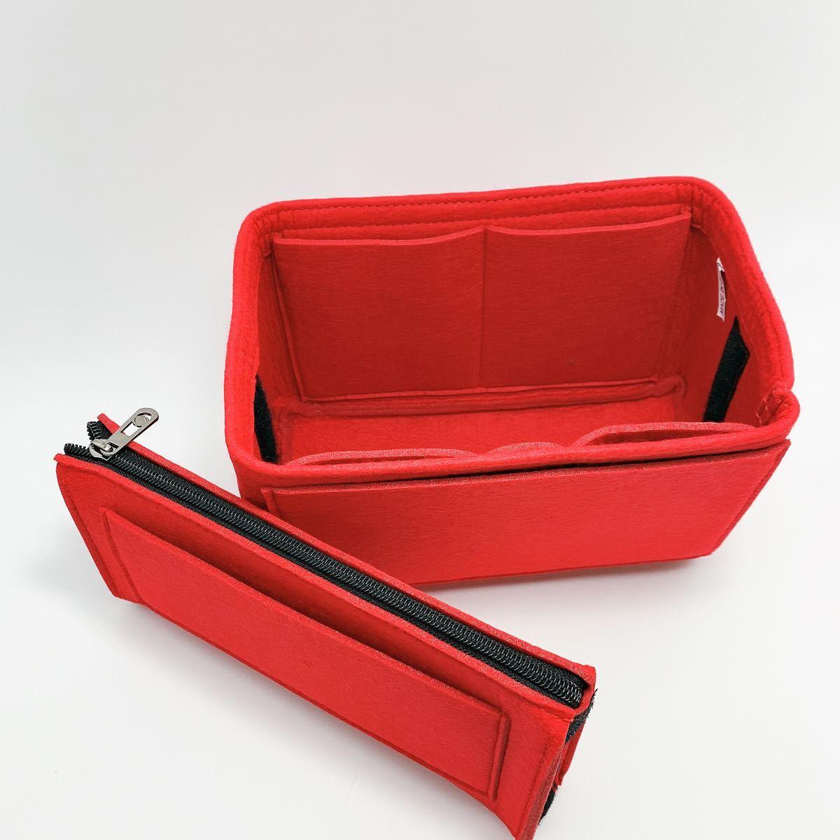 バッグインバッグ インナーバッグ 収納バッグ 化粧ポーチbag in bag