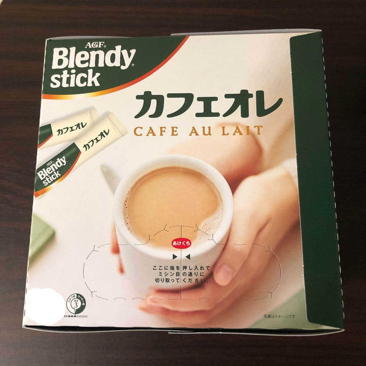 AGF ブレンディスティック カフェオレ50本
