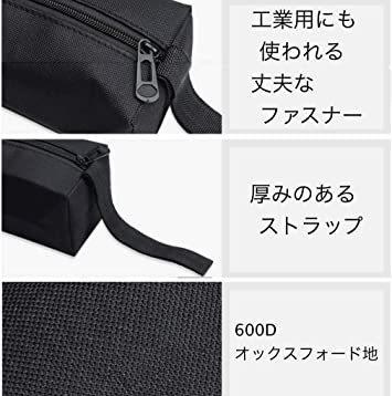 新品ブラック レッド ブルー グレー イエロー グリーン Sweet+ ツールバッグ 道具入れ 工具バッグ 便利H0BJ_画像4