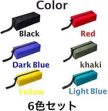 新品ブラック レッド ブルー グレー イエロー グリーン Sweet+ ツールバッグ 道具入れ 工具バッグ 便利H0BJ_画像3
