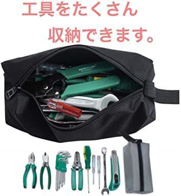 新品ブラック レッド ブルー グレー イエロー グリーン Sweet+ ツールバッグ 道具入れ 工具バッグ 便利H0BJ_画像5