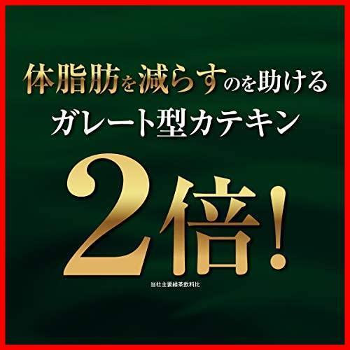 ☆☆超人気オススメ☆2) 1L×12本 伊藤園 おーいお茶 濃い茶 1L &12本 [機能性表示食品]_画像3