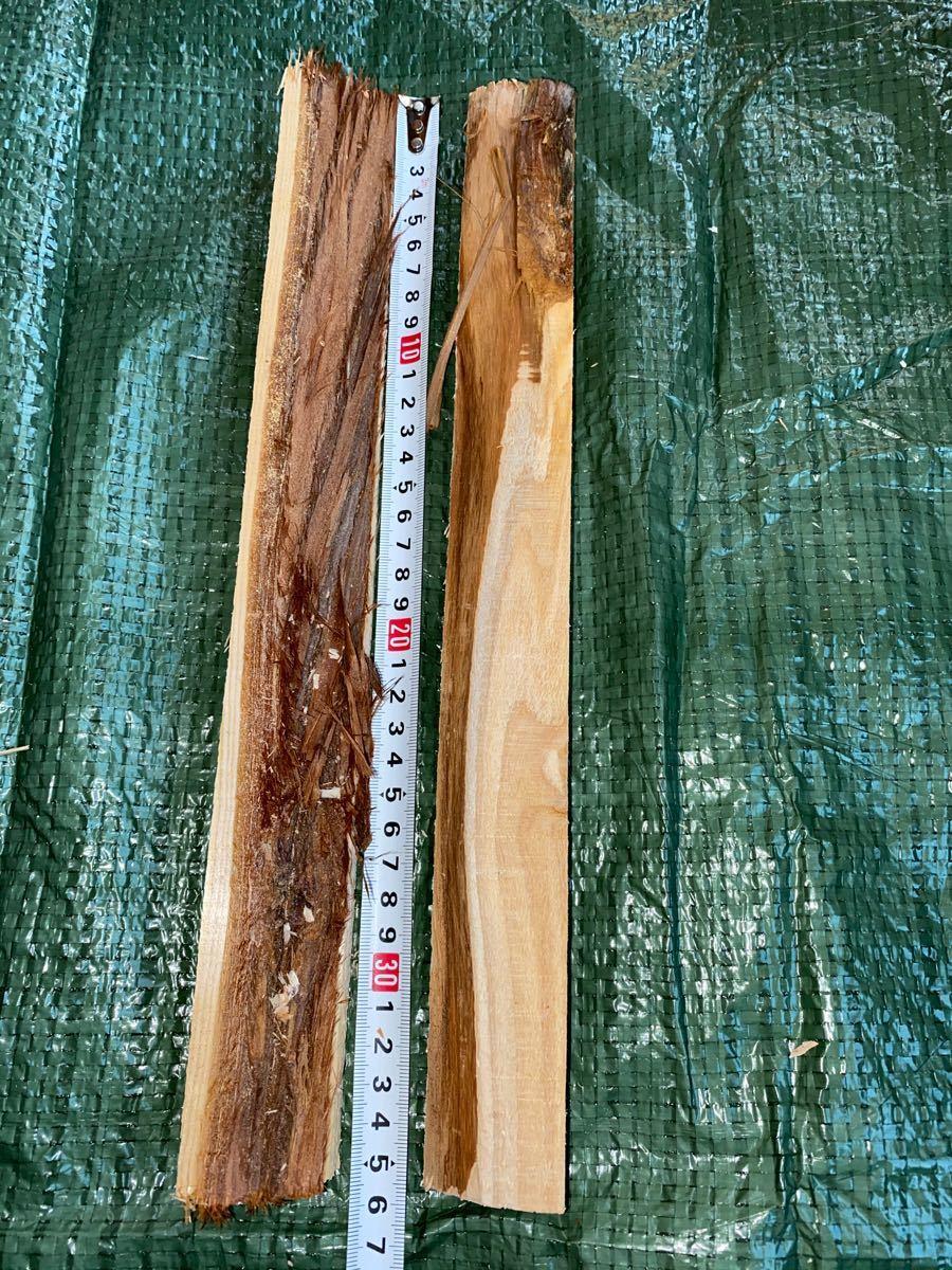 キャンプ用 焚き火 薪 約15kg(山形県産 杉)自然乾燥(数量限定) 薪