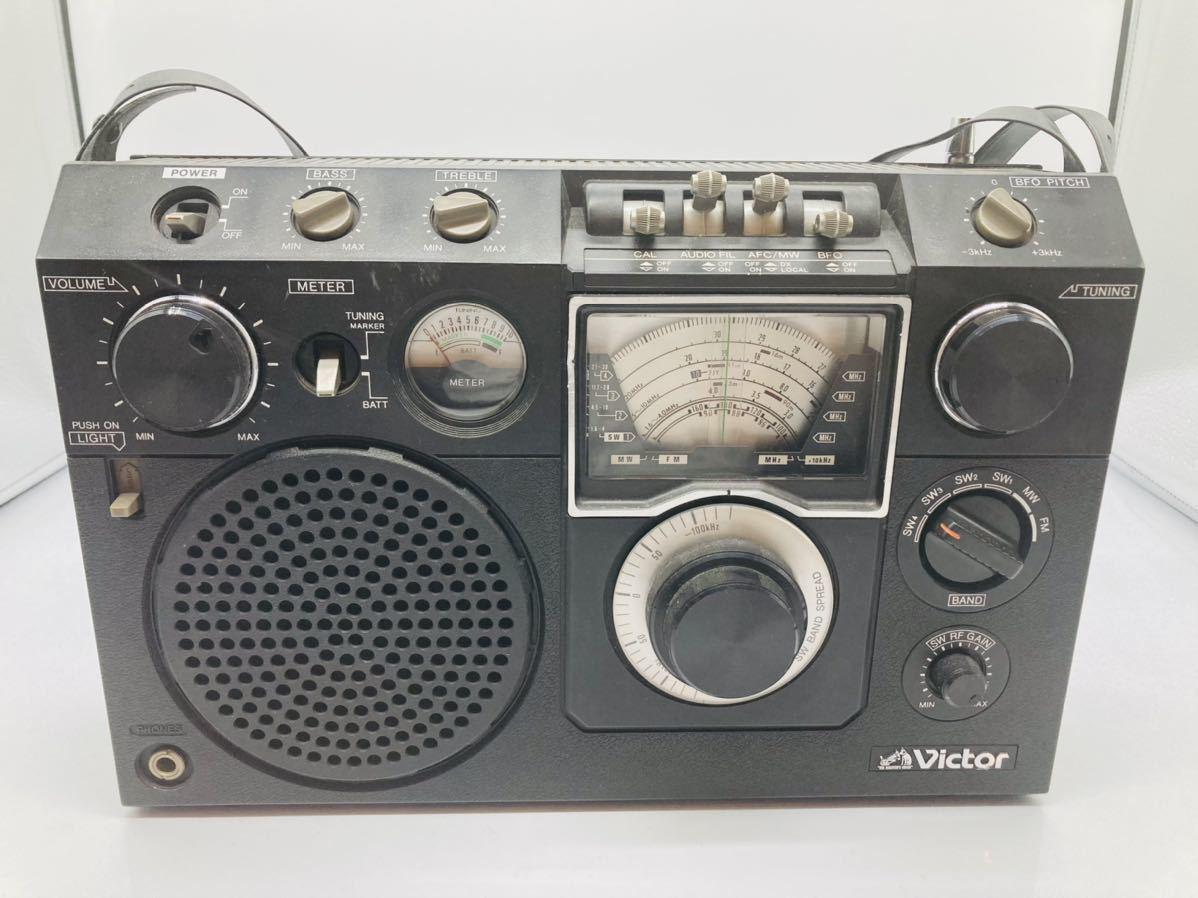 e57 必見! Victor ビクター 6 BAND RECEIVER FR-6600 ポータブルラジオ BCLラジオ 動作未確認 ジャンク品扱い!