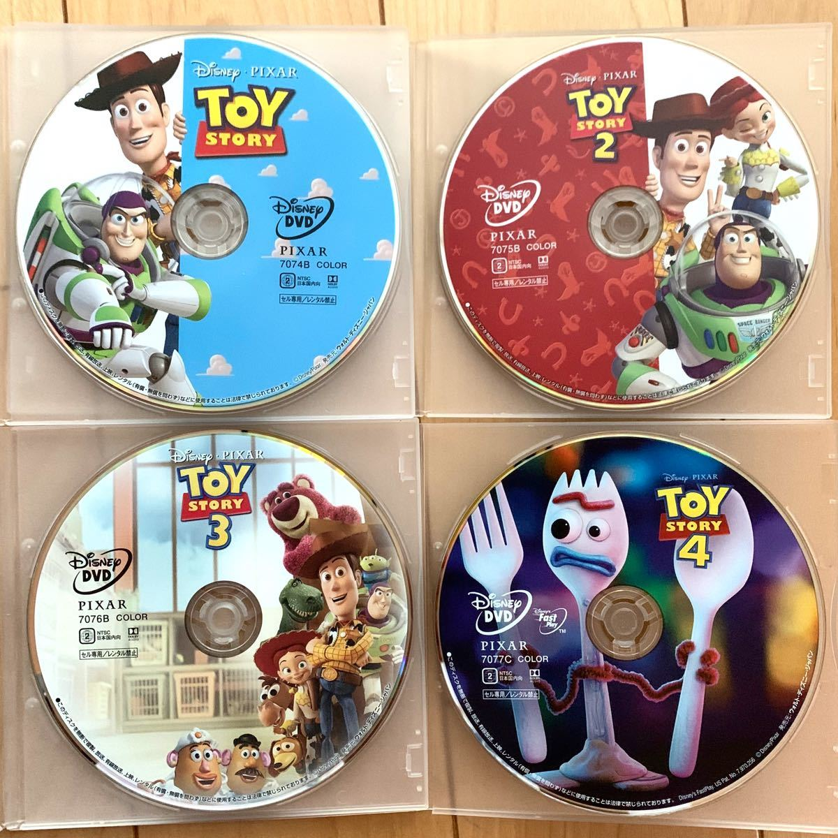 『トイ・ストーリー1、2、3、4』DVDセット 新品未再生 ディズニー ピクサー