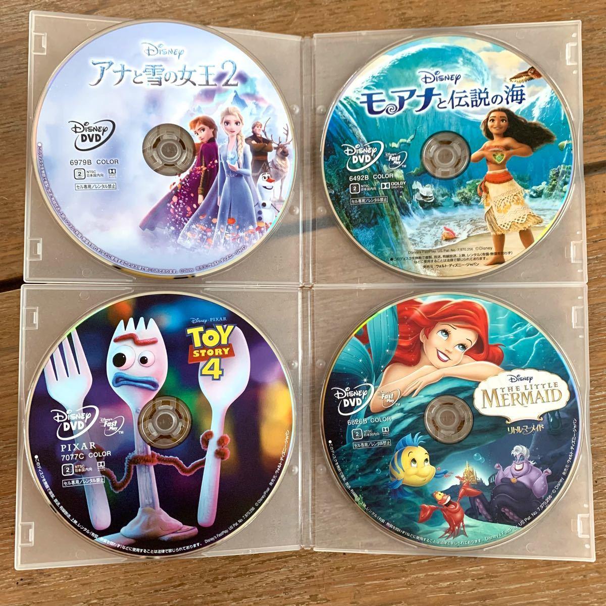 アナと雪の女王2、トイストーリー4、モアナと伝説の海、リトル・マーメイド DVD 4枚セット MovieNEX ディズニー