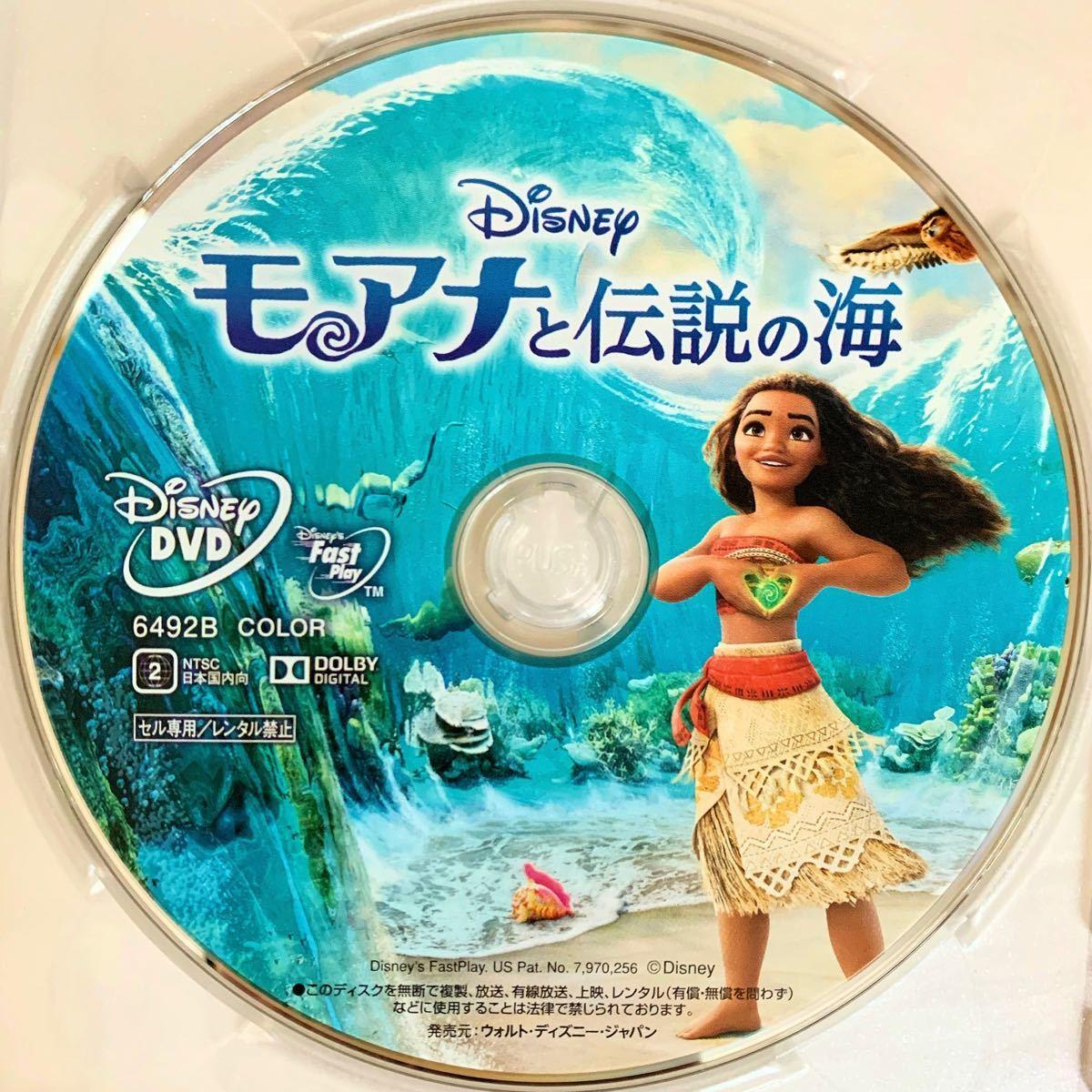 【DVD4枚セット】アナと雪の女王2、トイストーリー4、モアナと伝説の海、リトル・マーメイド 未使用DVD 新品未再生