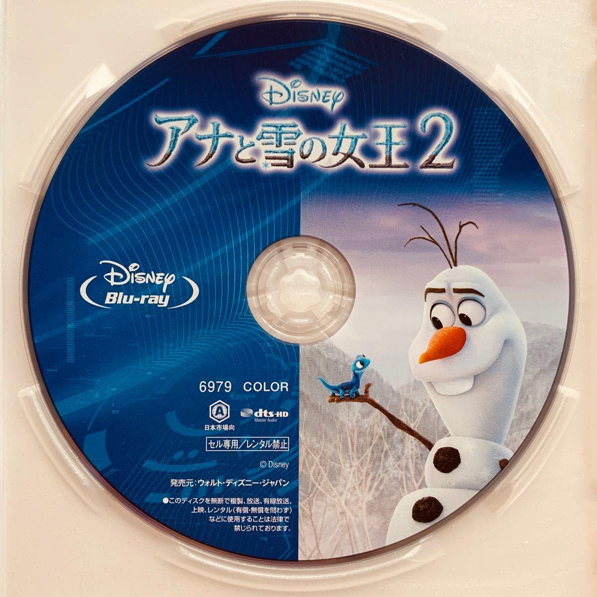 アナと雪の女王2 ブルーレイ+純正ケース【国内正規版】新品未再生 ディズニー MovieNEX Disney Blu-ray