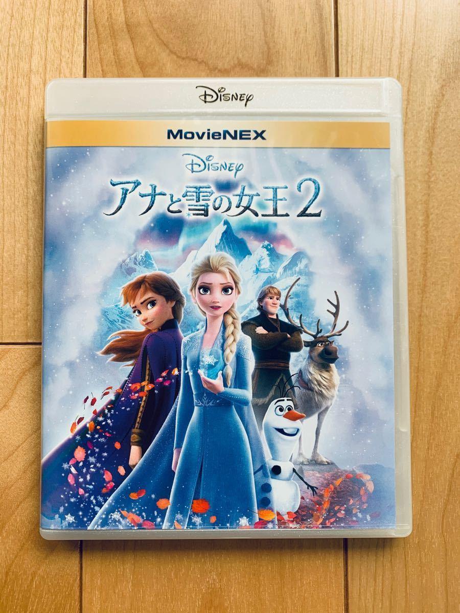 アナと雪の女王2 & リトル・マーメイド ブルーレイ+純正ケース セット 新品未再生  ディズニープリンセス MovieNEX
