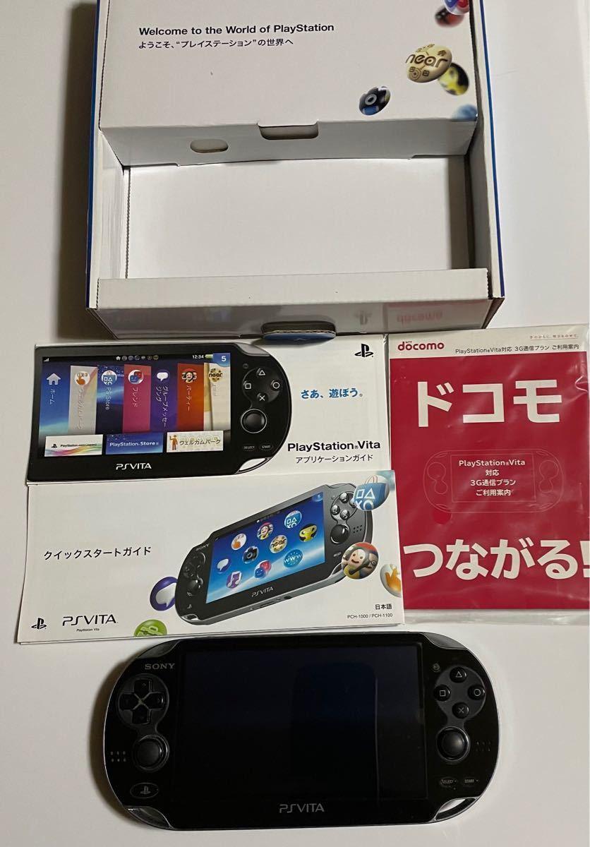 PlayStation Vita 3G/Wi-Fiモデル クリスタル・ブラック 限定版 PCH-1100 ゲームソフト4本セット