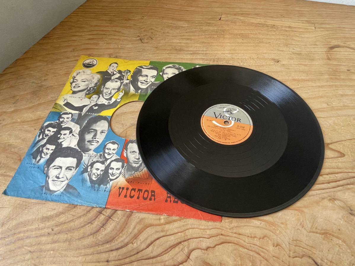 SP盤 エルヴィス・プレスリー 冷たいおんな 訳はゆるして 「キング・クレオール」より  Elvis Presley