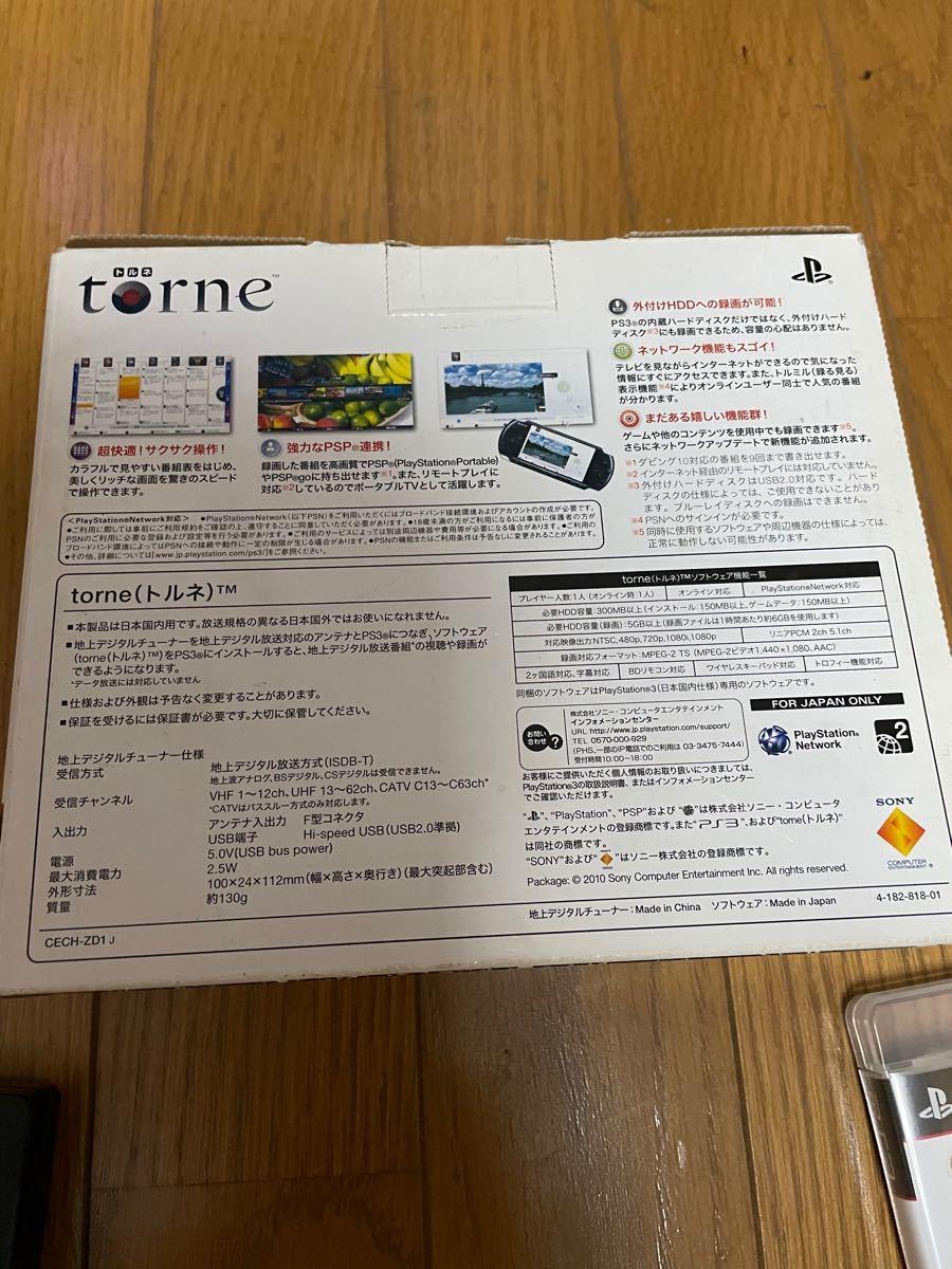 SONY PS3 地上デジタル トルネ B-CASカード torne ソニー 地上デジタルチューナー USBケーブル