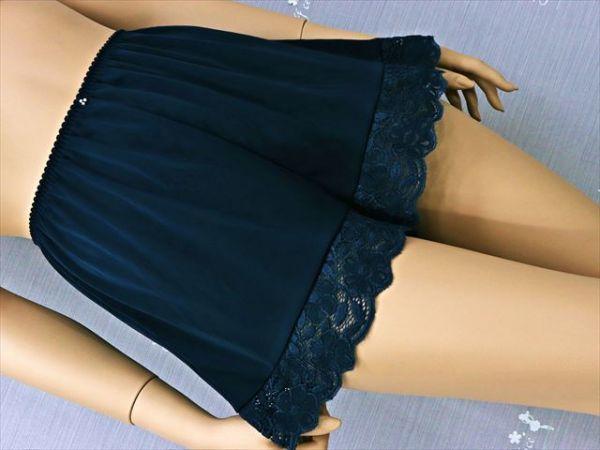 AE4-236☆//トリンプ/セサ♪裾レースの上品さにくらくら♪フレパン*L※一番安価な送料はゆうパケットなら210円