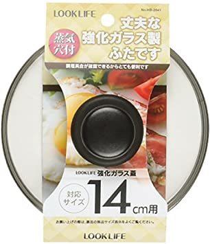 パール金属 日本製 ミルクパン 14cm つぼ型 目盛付 IH対応 ステンレス デイズキッチン HB-1049 & L_画像6