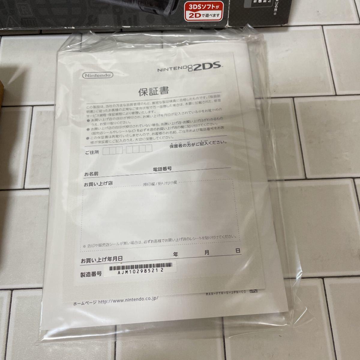 ニンテンドー2DS ブラック 任天堂 Nintendo 2DS