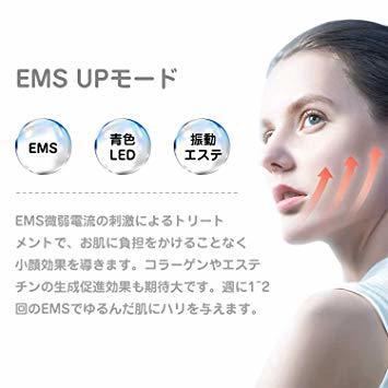 美顔器 超音波 イオン導入器 イオン導出 EMS 微電流 LED光エステ 温熱ケア 1台6役 フェイスマッサージ 超_画像4