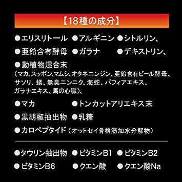 1個入り TENGA テンガ CHARGE MEN'S メンズチャージ【高純度エナジーゼリー飲料】_画像5