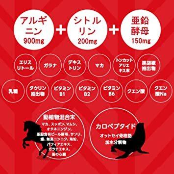 1個入り TENGA テンガ CHARGE MEN'S メンズチャージ【高純度エナジーゼリー飲料】_画像4