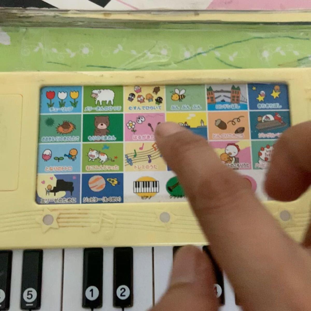 たまひよ楽器あそび絵本 0〜5才 すてきなピアノえほん/ベネッセコーポレーション (その他) 1980円 税別