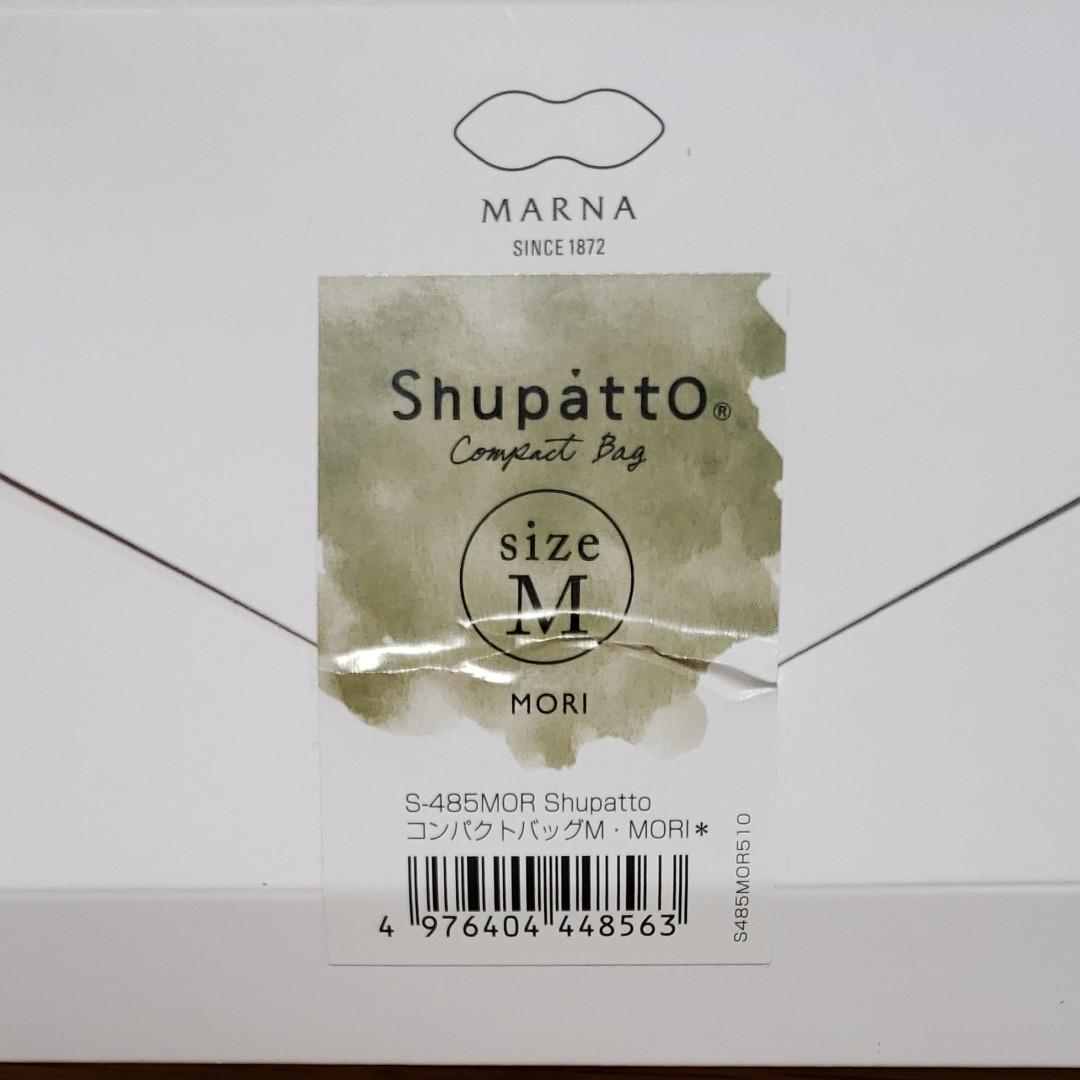 シュパット マーナ エコバッグ リニューアル版 Mサイズ MORI